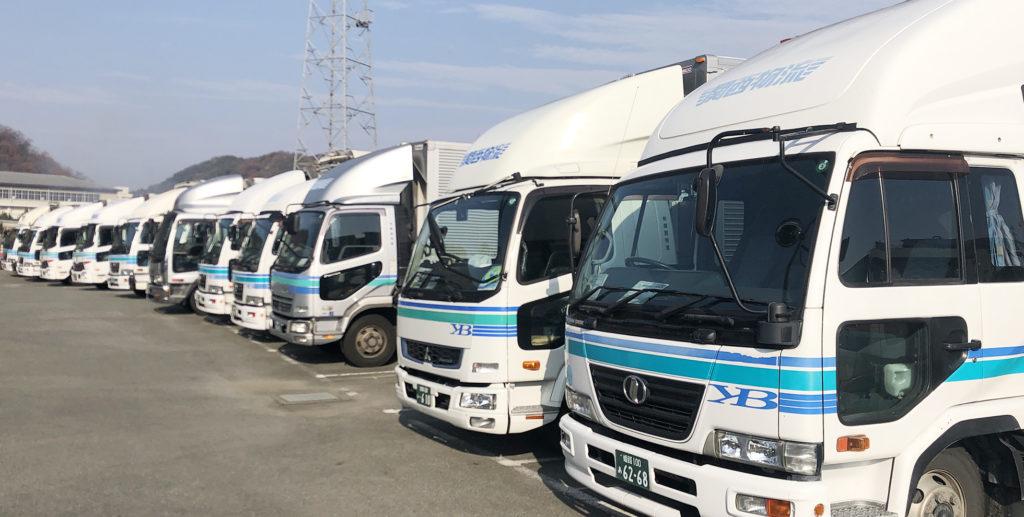 関西物流の運送サービス